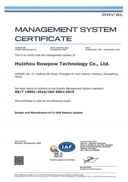 ISO9001质量管理体系认证证书-2